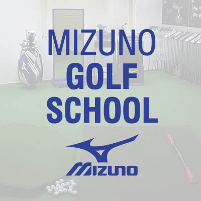 mizuno golf school