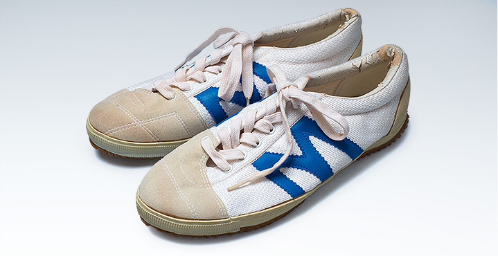 The Mizuno Shoes Named M Line Which Covered All Needs From Athletic To Daily Use Made A Big Splash Around World In 1975 Developed