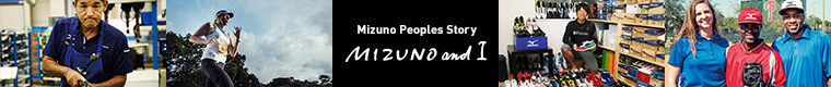 Mizuno Peoples Story - MIZUNO and I