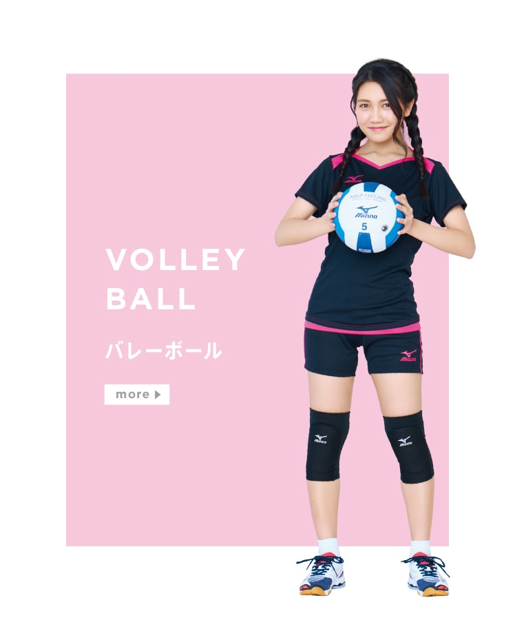 VOLLEYBALL バレーボール|more