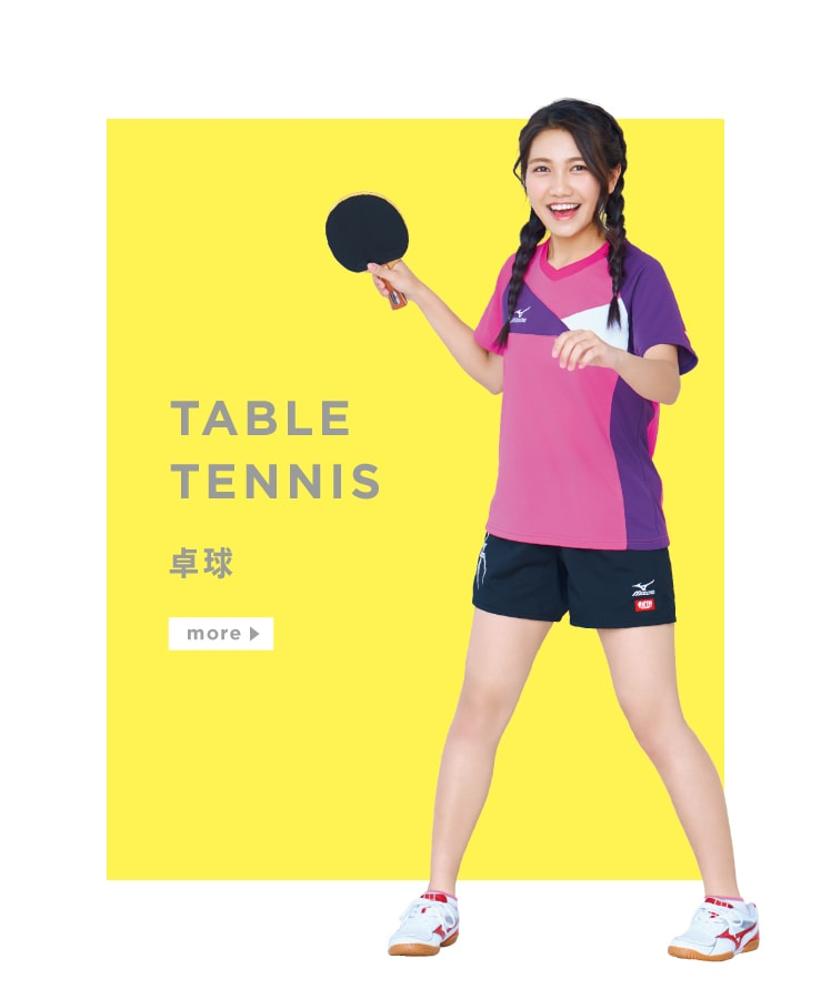 TABLE TENNIS 卓球|more