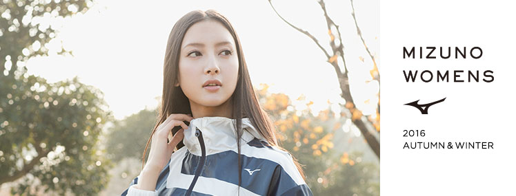 MIZUNO WOMENS 2016 AUTUMN & WINTER
