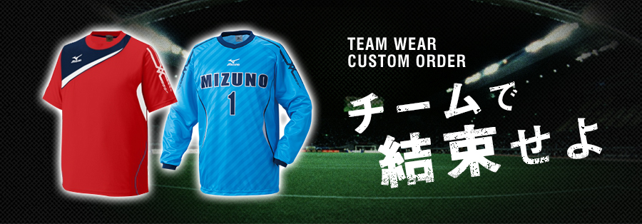 TEAM WEAR CUSTOM ORDER チームで結束せよ