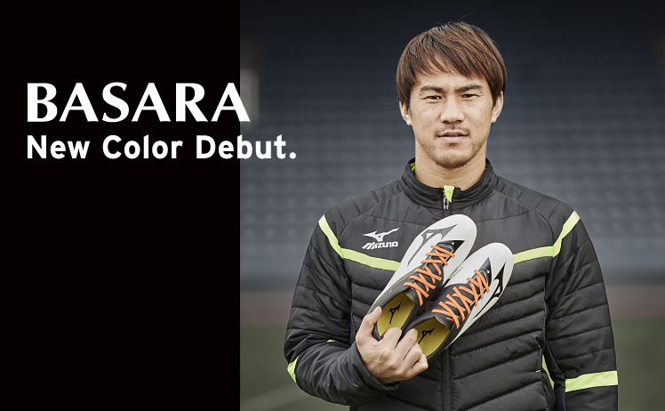 BASARA New Color