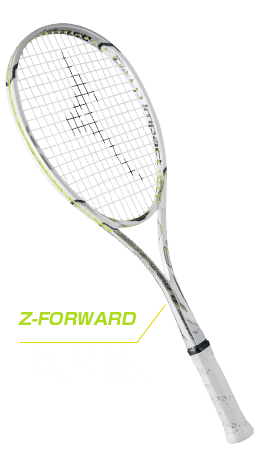 DEEPIMPACT Z-FORWARD