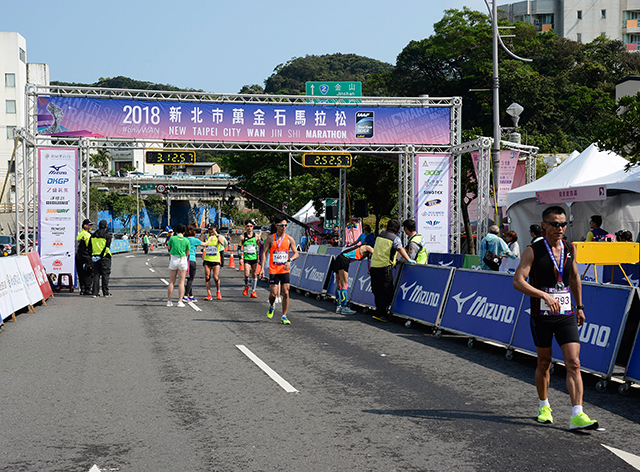 Taiwan Mizuno sponsored 2018 New Taipei City Wan Jin Shi Marathon