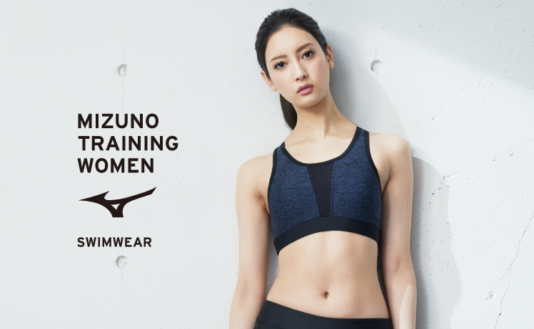MIZUNO TRAINING WOMEN SWIMWEAR