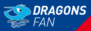 DRAGONS FAN