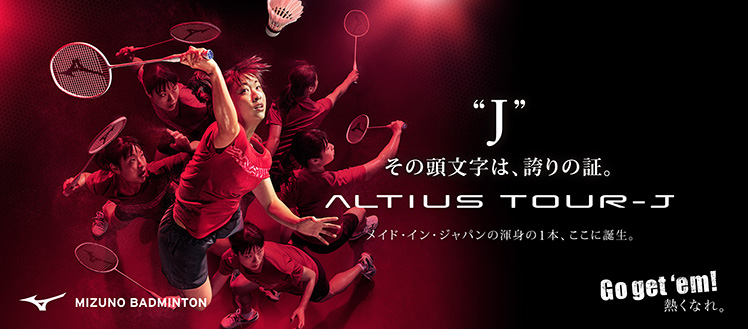 MADE IN JAPAN - ALTIUS TOUR - J (アルティウス ツアー J)