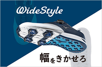 WIDE STYLE