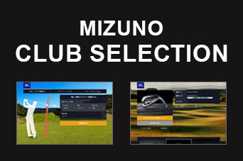 MIZUNO CLUB SELECTION