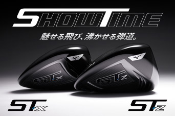 THE NEW ST SERIES