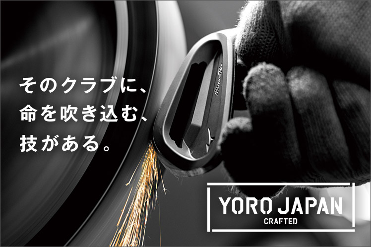 YORO JAPAN CRAFTED
