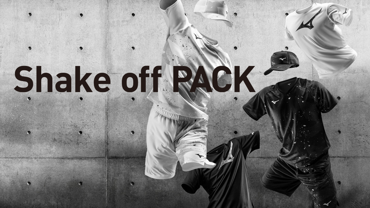 Shake off PACK